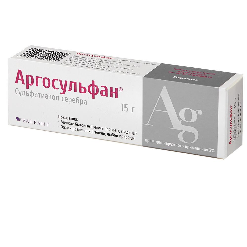 Аргосульфан крем 2% 15г