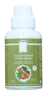 Аромаванна плацентарная с эфирными маслами Мандарин и Лемонграсс