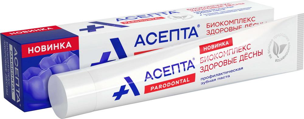 Асепта З/паста биокомплекс Здоровые десны 75мл