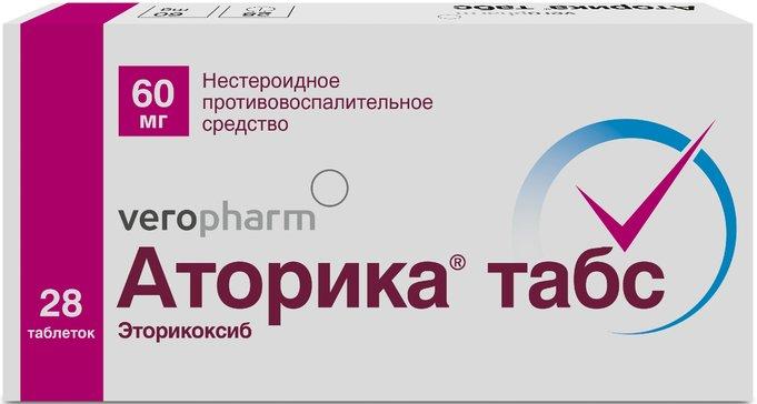 Аторика табс таб. п/п/о 60 мг №28