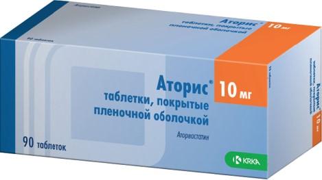 Аторис таб. п/о 10мг №90
