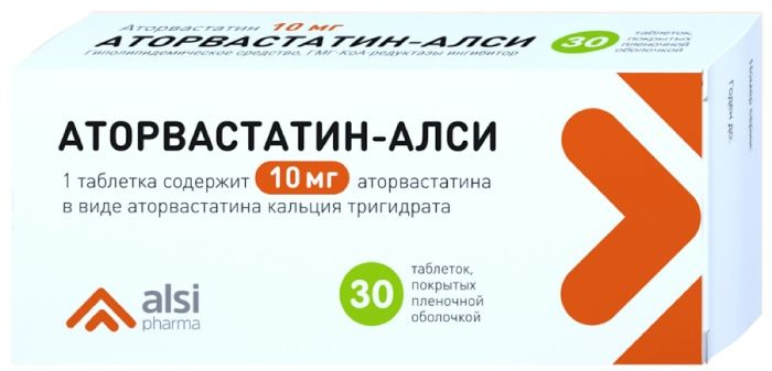 Аторвастатин-Алси таб. п/о 10мг №30