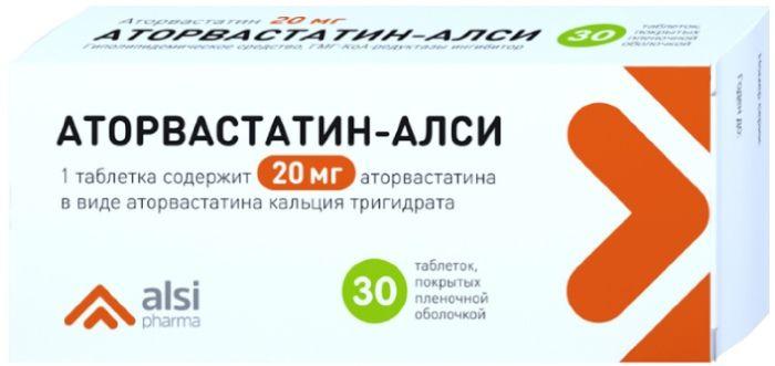 Аторвастатин-Алси таб. п/о 20мг №30