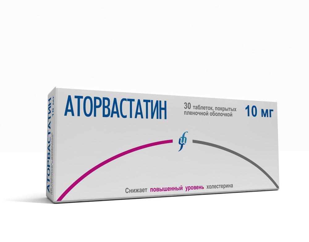 Аторвастатин таб. п/о 10мг №30