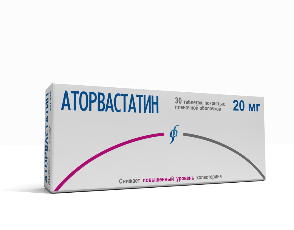 Аторвастатин таб. п/о 20мг №30