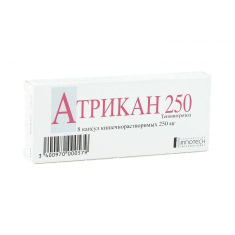 Атрикан капс. 250мг №8