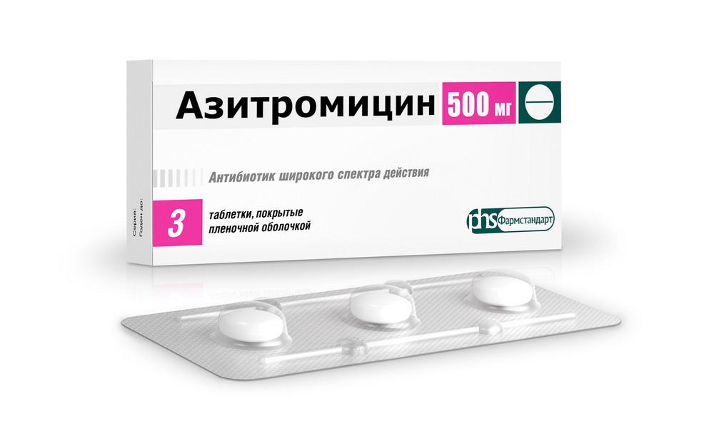Азитромицин таб. п/п/о 500мг №3 Фармстандарт