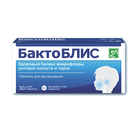 Бактоблис таб. д/рассас №30