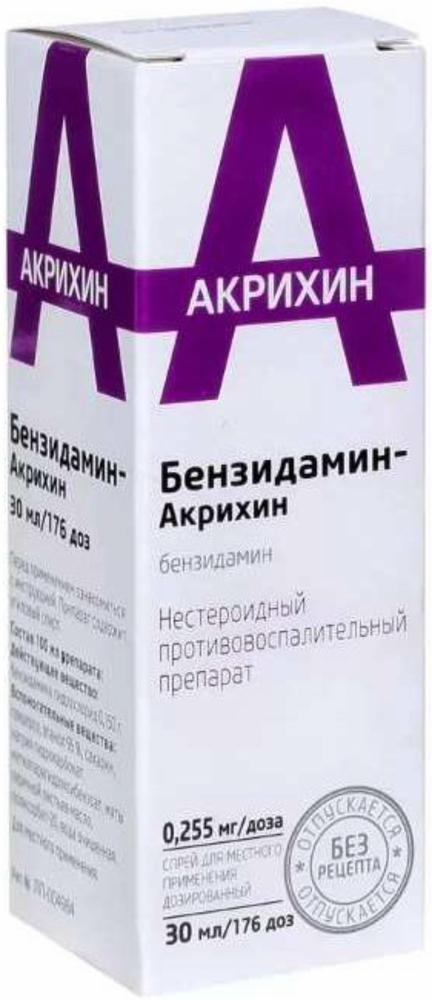 Бензидамин спрей д/местн.прим. 0.255 мг/доза 30мл