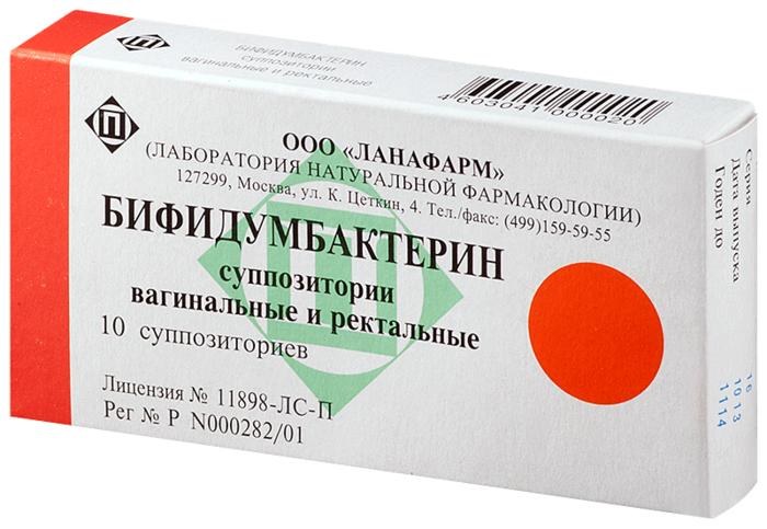 Бифидумбактерин супп. ваг/рект №10