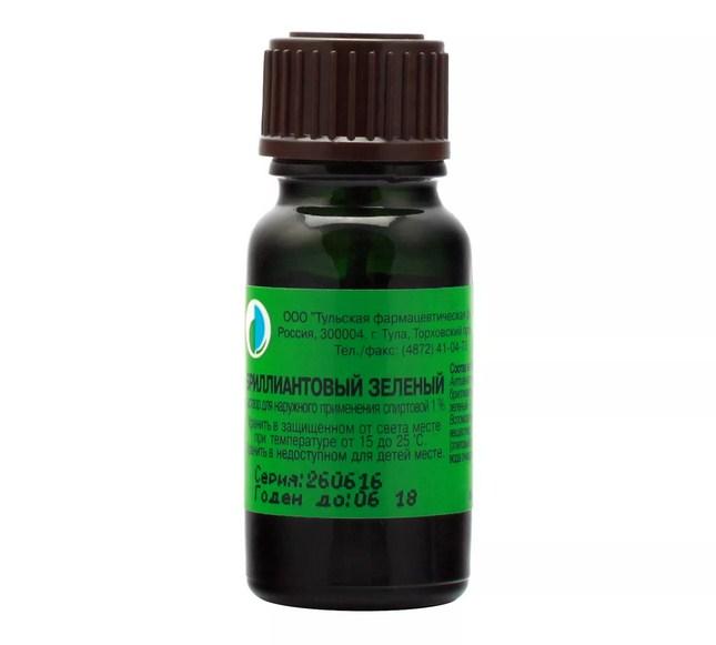 Бриллиантовый зеленый 1% 25мл (винт)