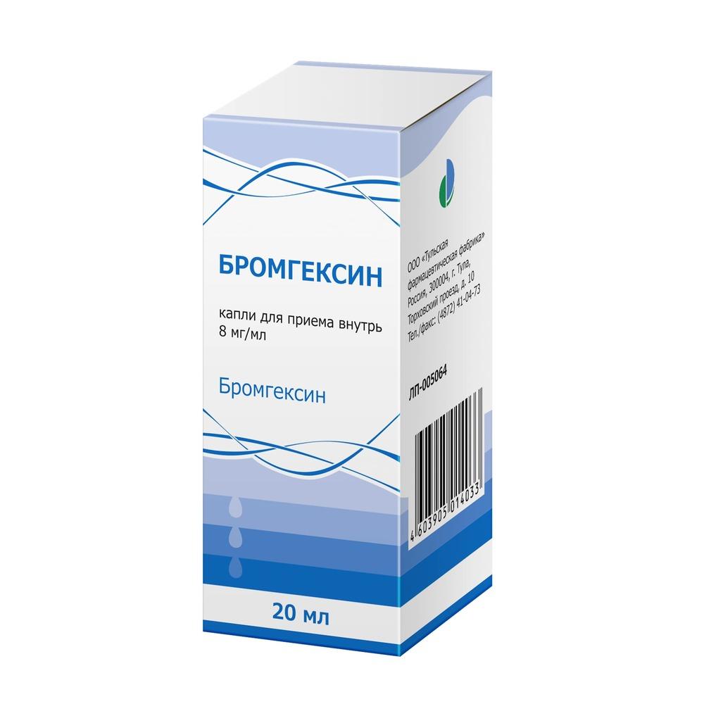 Бромгексин капли внутр. 8мг/мл 20мл