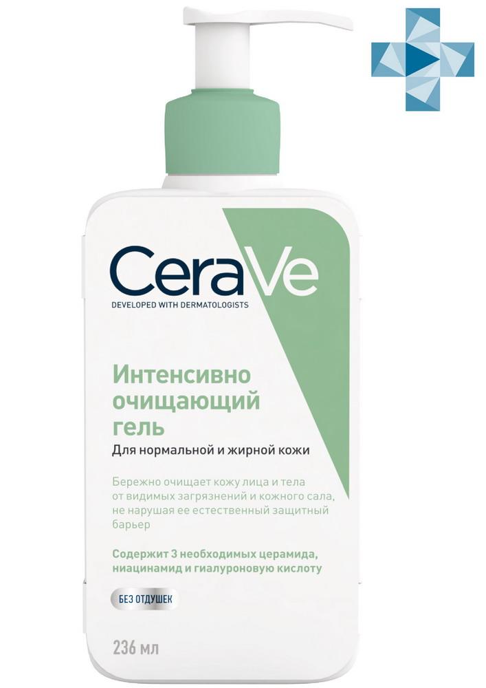 Цераве Гель очищающий д/норм/жирной кожи лица/тела 236мл
