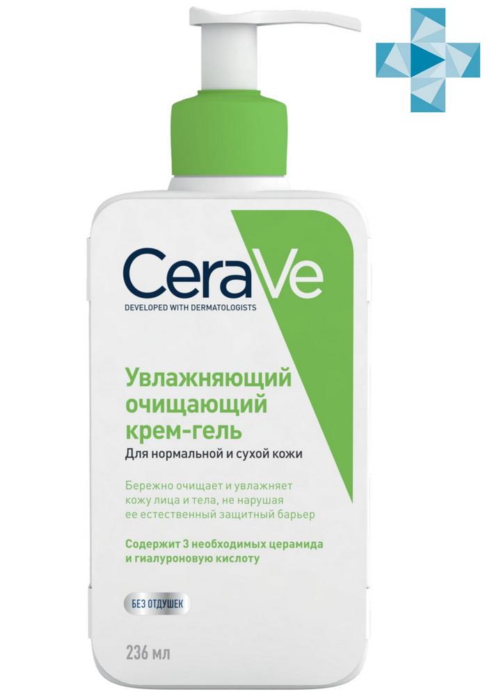 Цераве Крем-гель очищающий увлажняющий д/норм/сухой кожи лица/тела 236мл