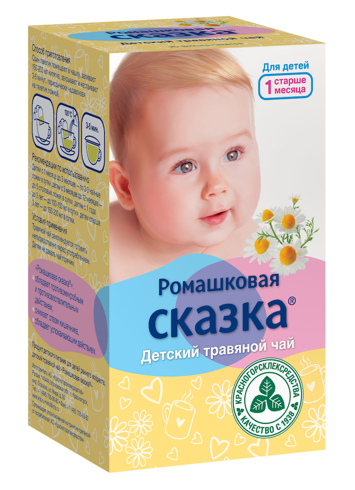 Чайный напиток Ромашковая сказка ф/п 1.5г №20