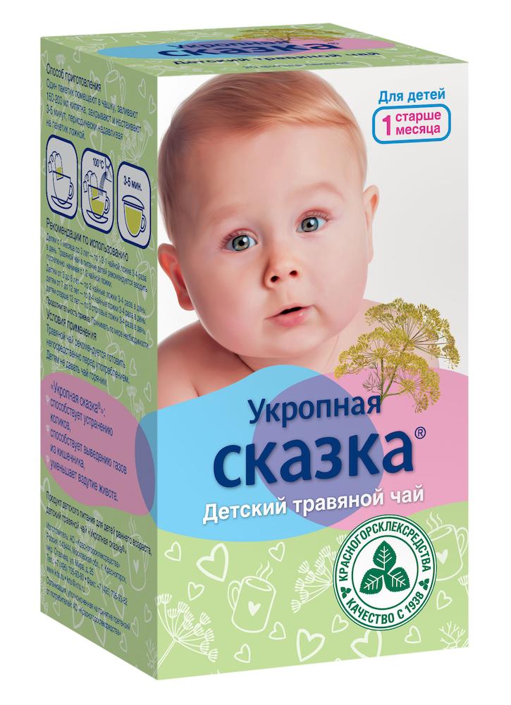 Чайный напиток Укропная сказка ф/п 1.5г №20