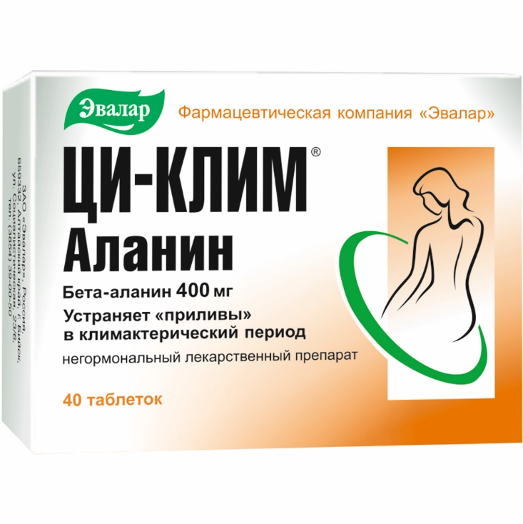 Ци-Клим Аланин таб. 0.55г №40