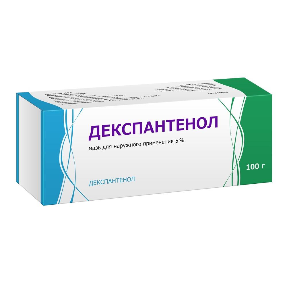 Декспантенол мазь 5% 100г