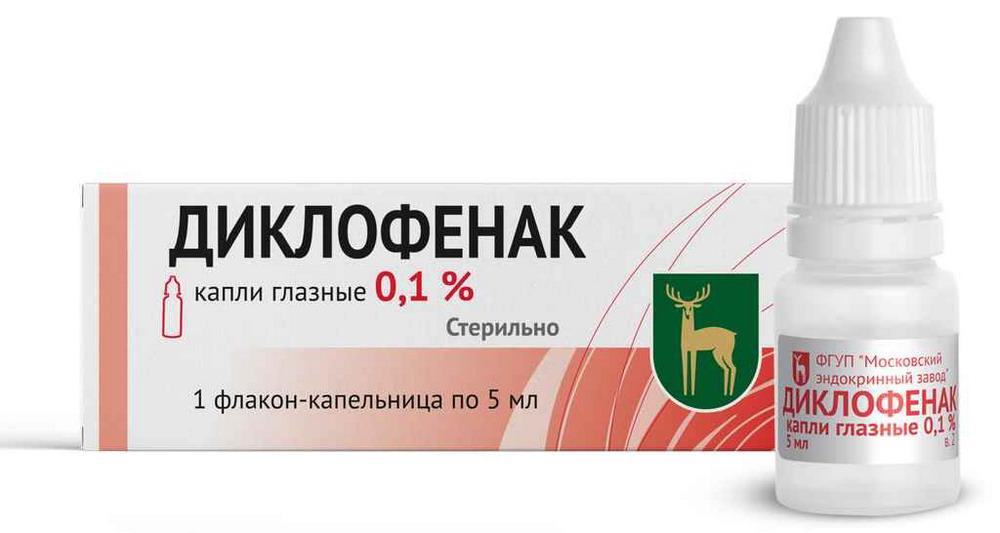 Диклофенак капли гл. 0.1% 5мл
