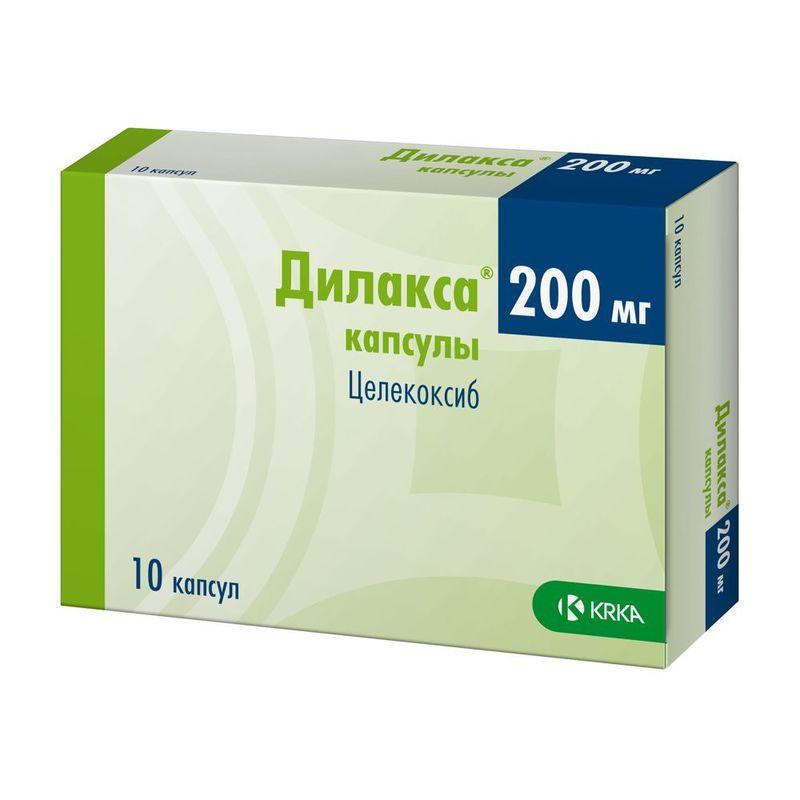 Дилакса капс 200мг №10