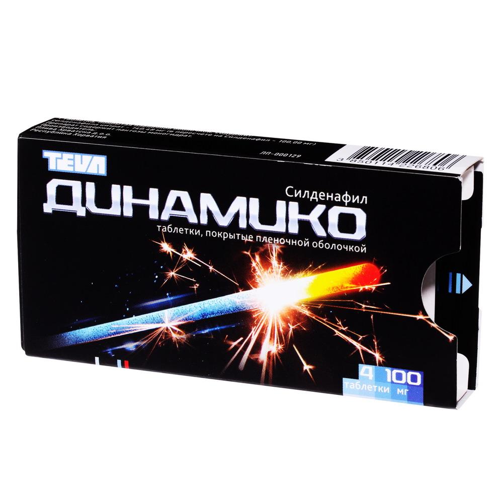 Динамико таб. п/о 100мг №4