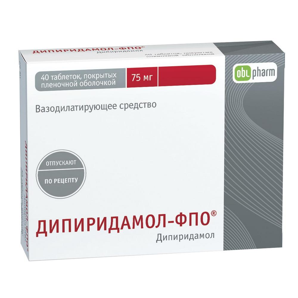 Дипиридамол-ФПО таб. п/о 75мг №40