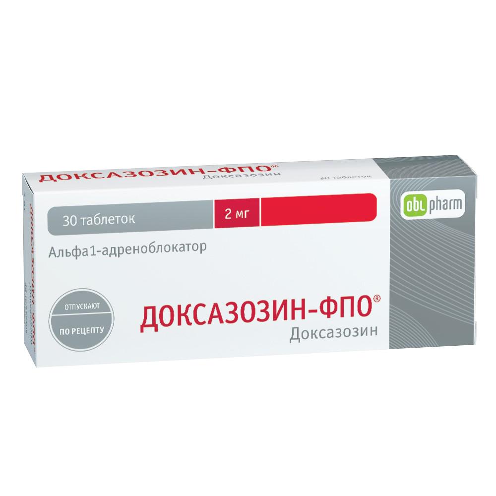Доксазозин-ФПО таб. 2мг №30