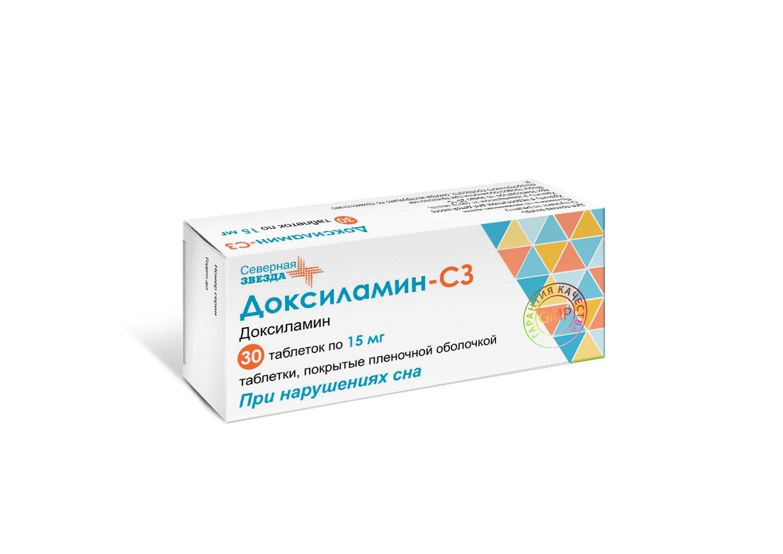 Доксиламин-СЗ таб. п/п/о 15 мг №30