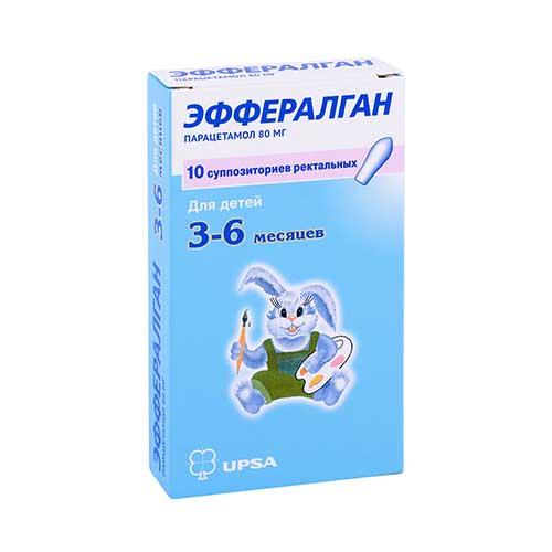 Эффералган супп. рект. 80мг №10