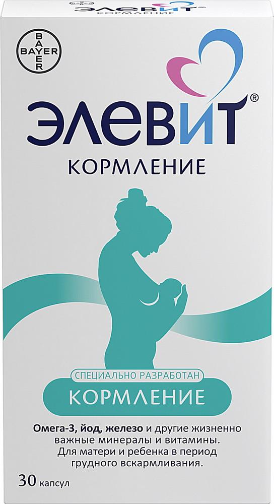 Элевит Кормление капс. №30