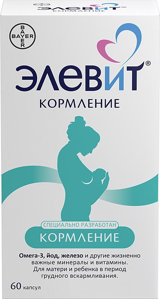 Элевит Кормление капс. №60