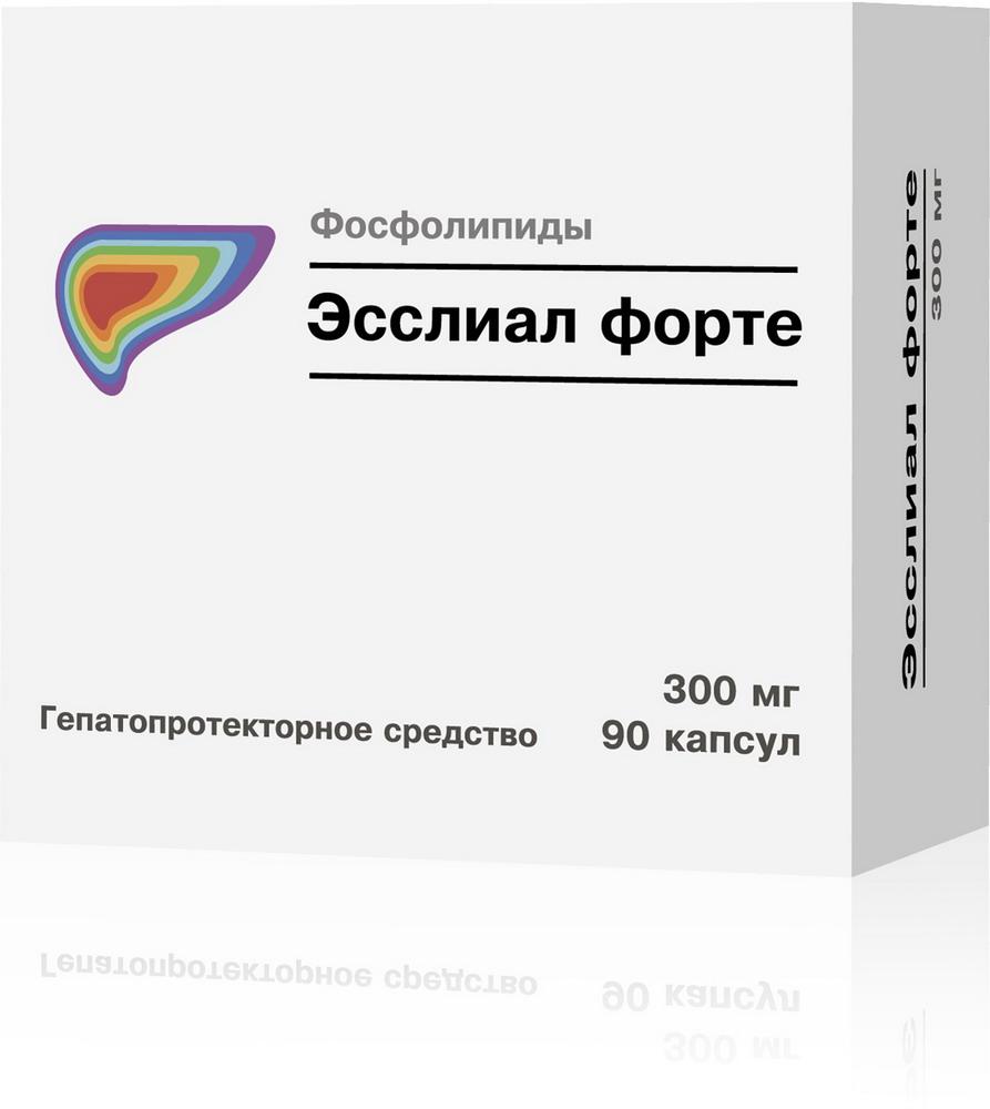 Эсслиал Форте капс 300мг №90