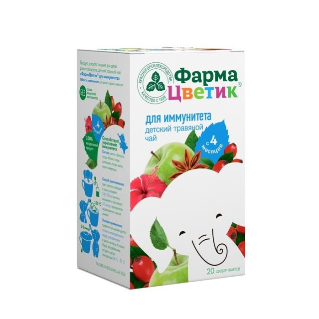 Фармацветик д/иммунитета чай детский ф/п 1,5г №20