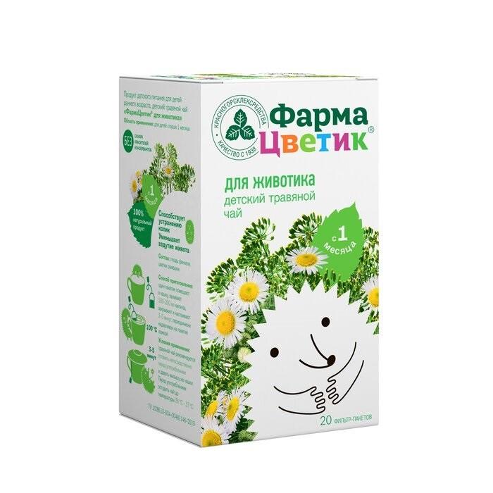 Фармацветик д/животика чай детский ф/п 1,5г №20