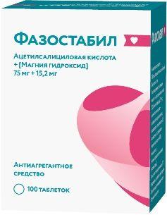 Фазостабил таб. п/о 75 мг+15,2 мг №100
