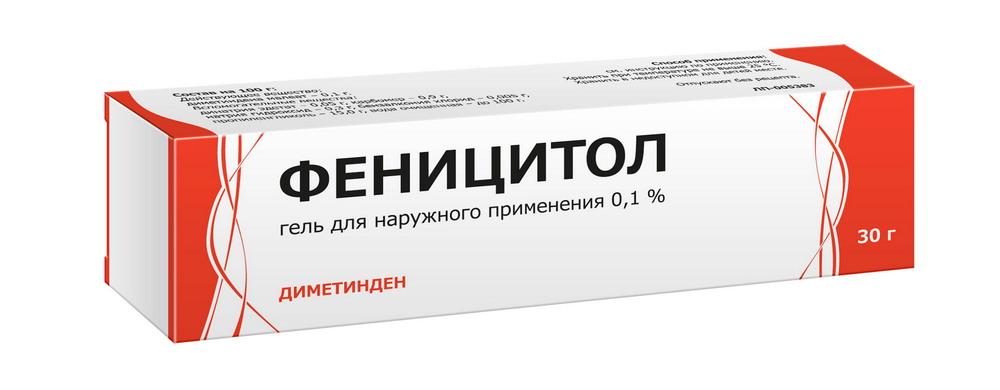 Феницитол гель д/наруж. прим. 0,1% 30г