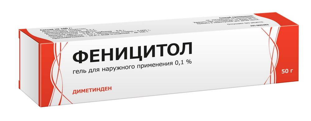 Феницитол гель д/наруж. прим. 0,1% 50г