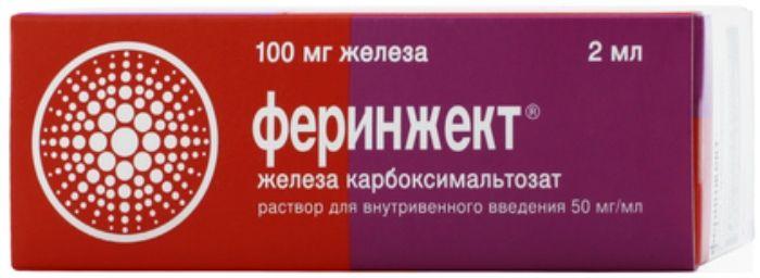 Феринжект 0,05/мл 2мл р-р д/ин №5