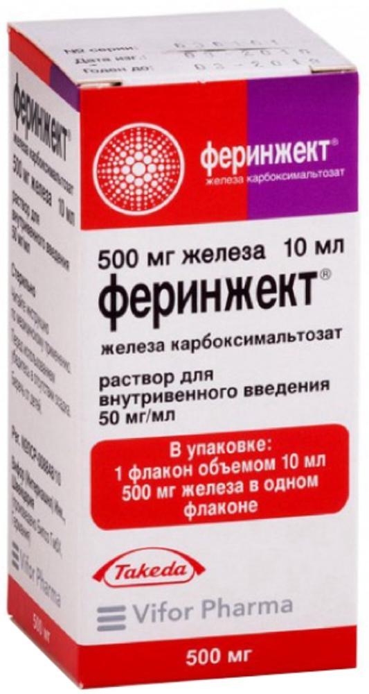 Феринжект р-р д в/в 0,05/мл 10мл флак N1