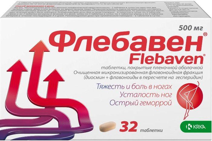 Флебавен таб п/о 450+50мг №32