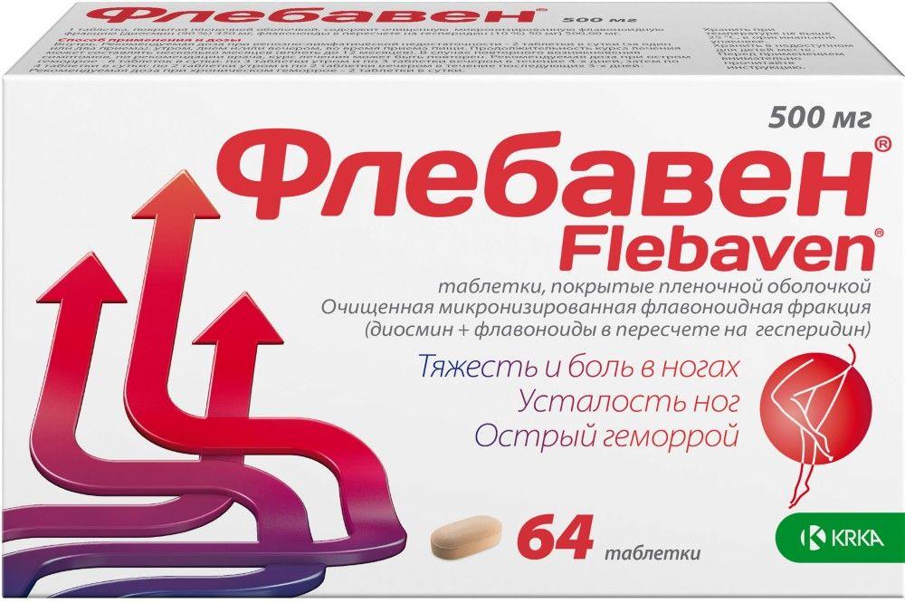 Флебавен таб п/о 450+50мг №64