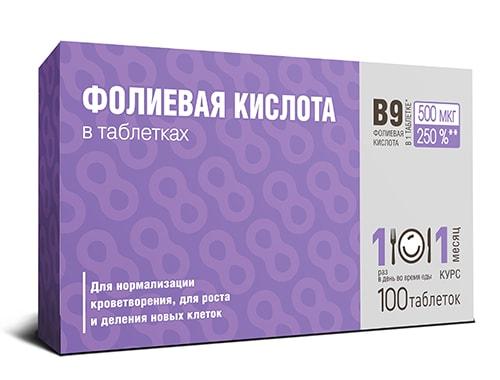 Фолиевая кислота таб. №100