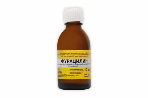 Фурацилин р-р спирт. 1:1500 10мл