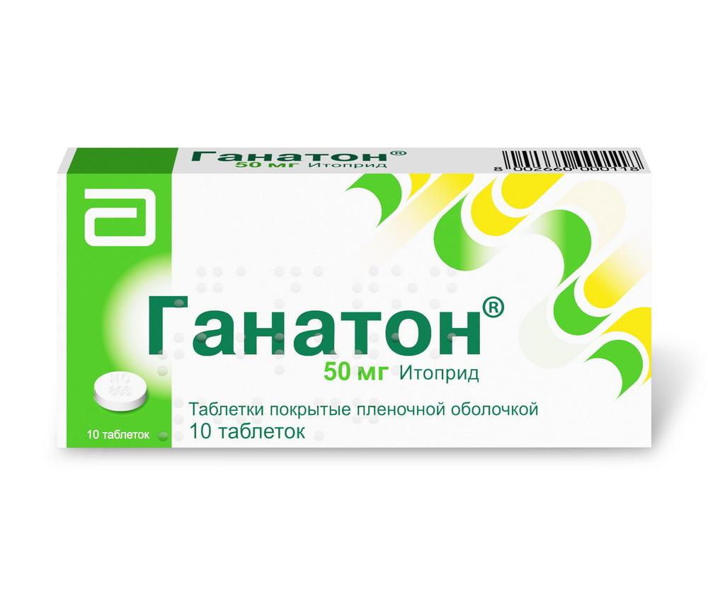 Ганатон таб. п.о 50мг №10