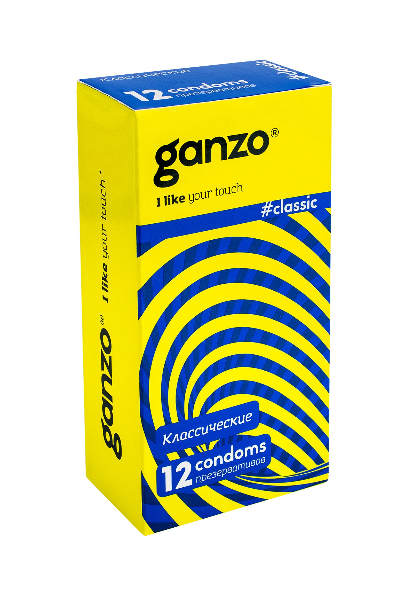 Ганзо презервативы №12 классик