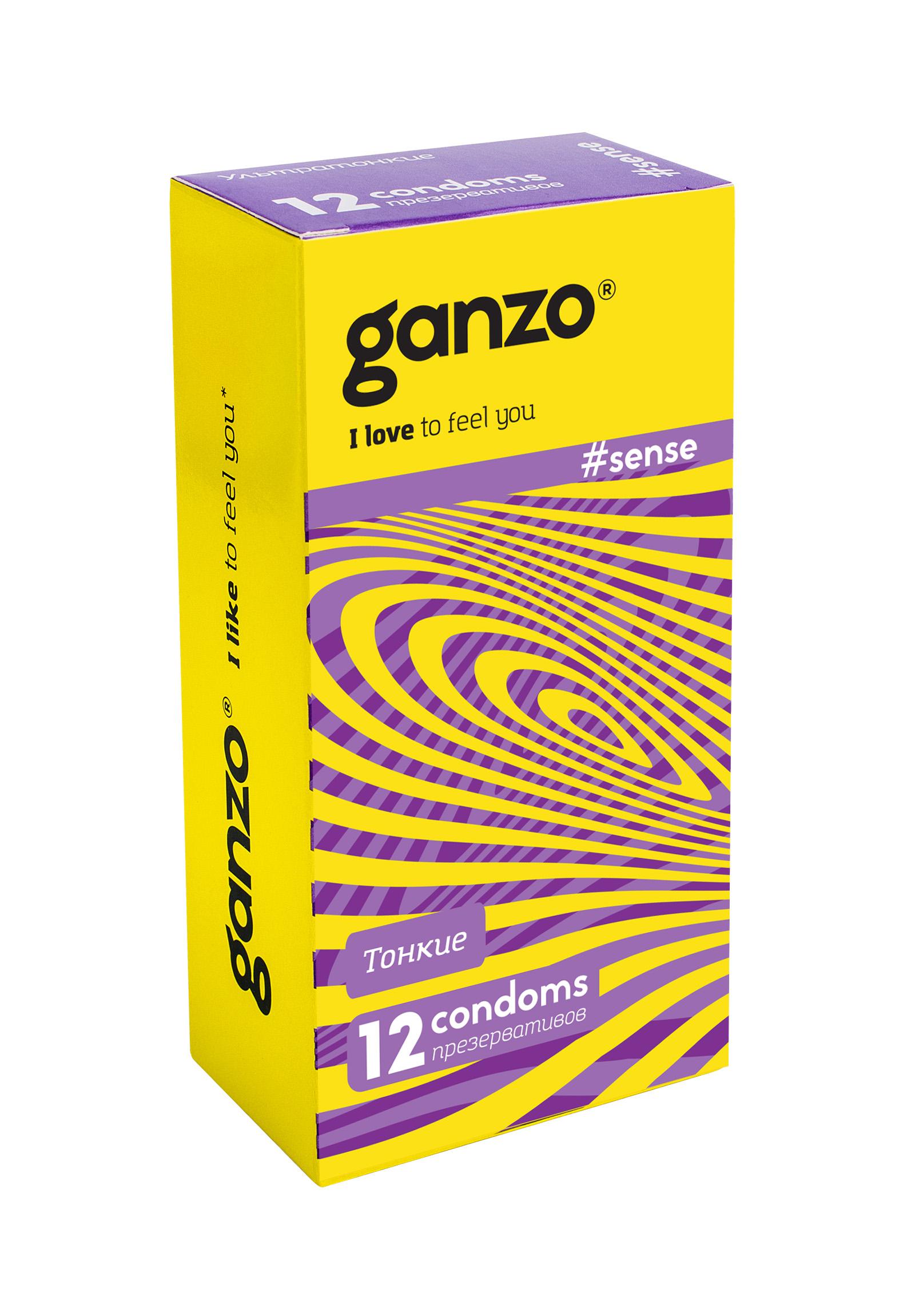 Ганзо презервативы №12 сенс