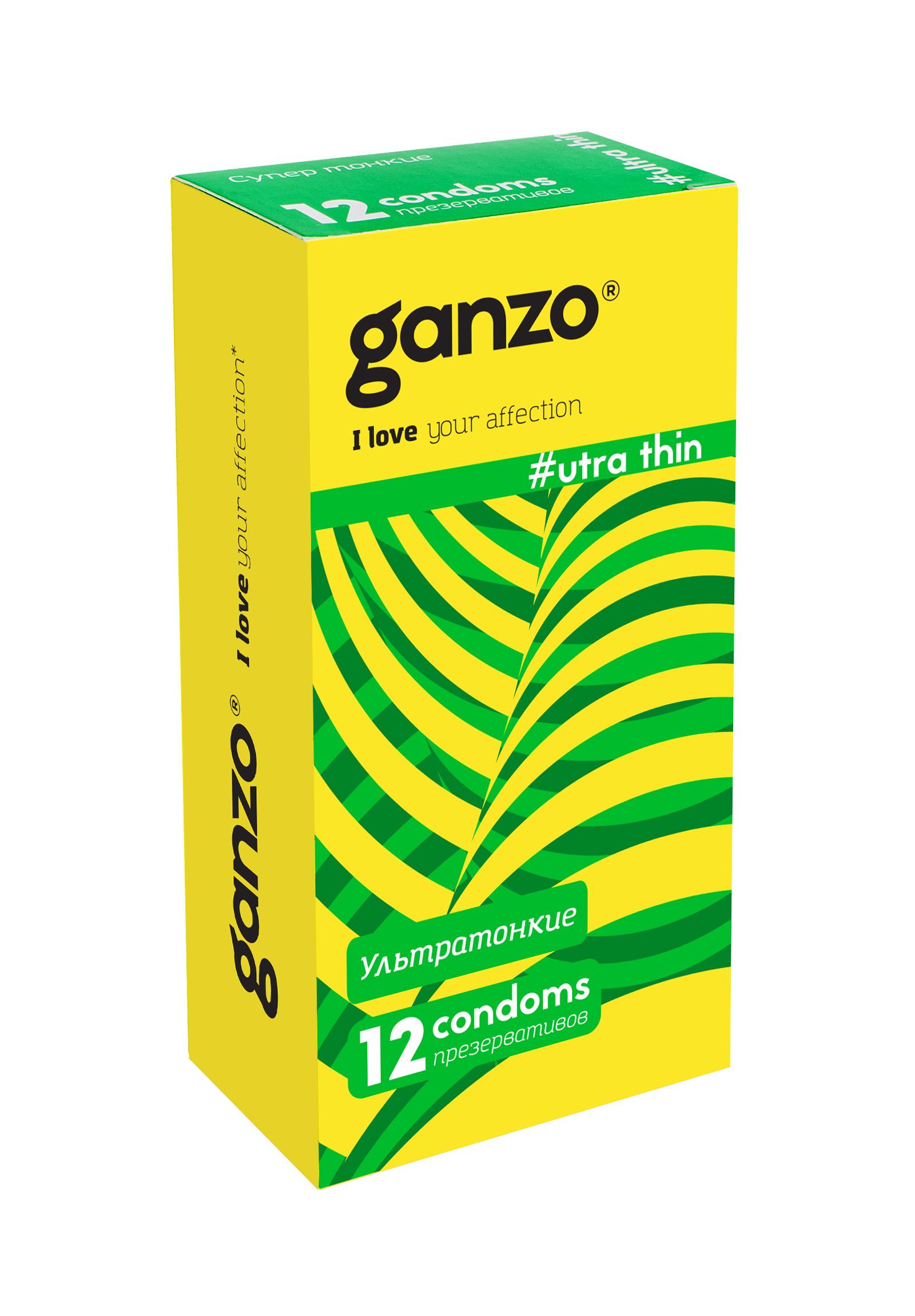 Ганзо презервативы №12 ультра