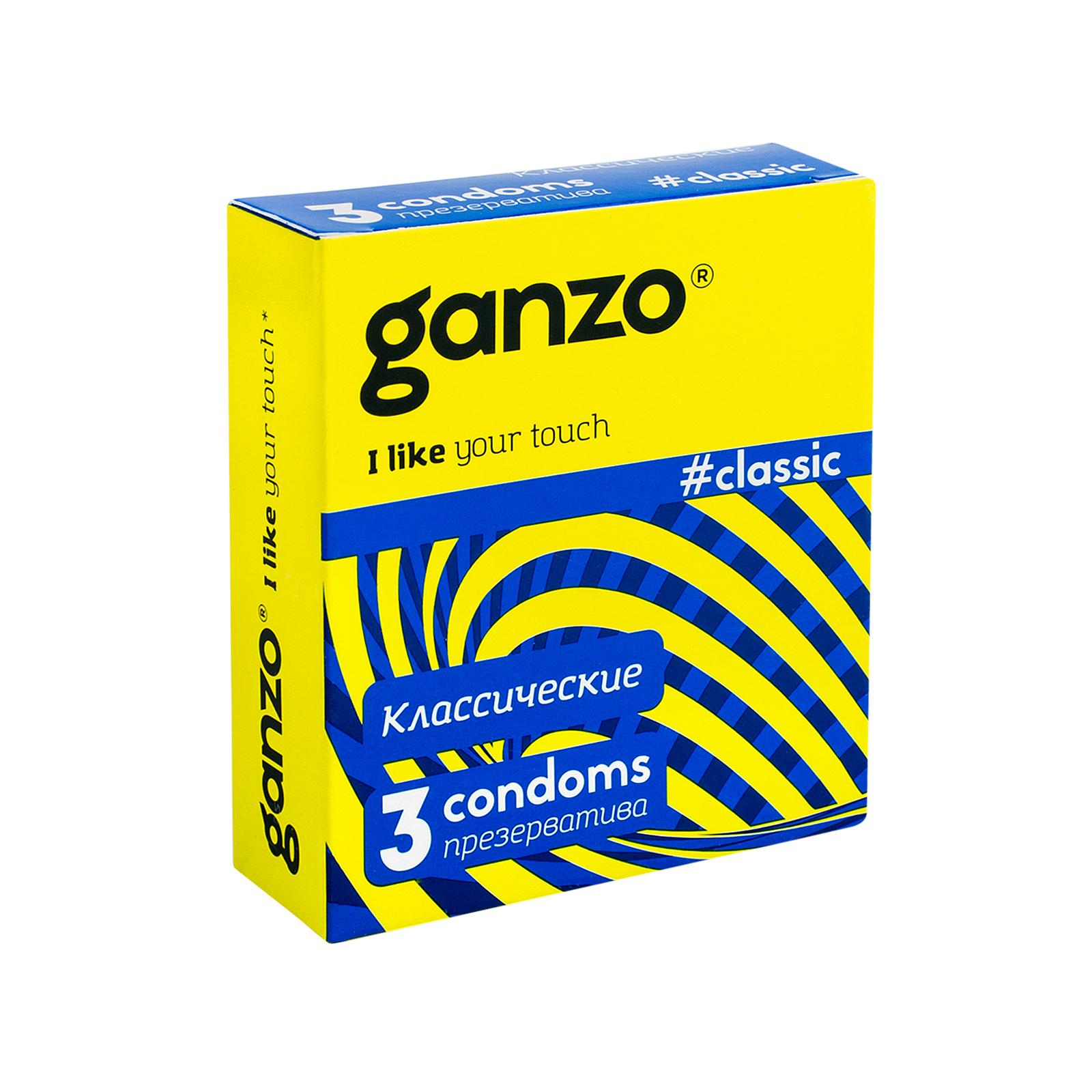 Ганзо презервативы №3 классик