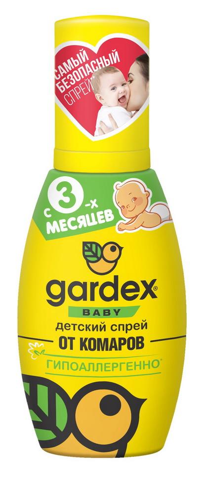 Гардекс Baby детский спрей от комаров 75 мл