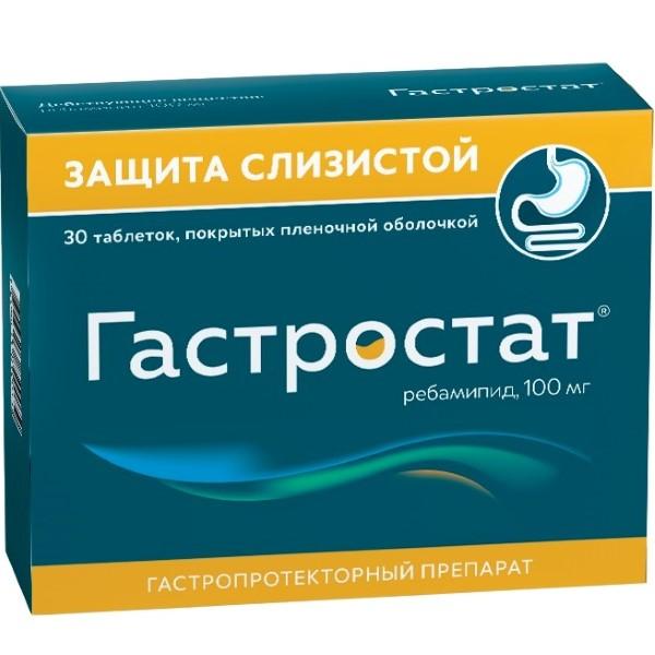 Гастростат таб. п/п/о 100мг №30